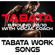 Halloween Movie Theme Tabata (120 Bpm 8 Round 20/10 With Vocal Coach) - Tabata Workout Song