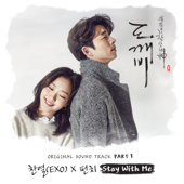 Stay With Me - CHANYEOL & Punch