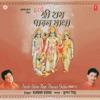 Sunlo Shree Ram Paavan Gatha, Vol. 1