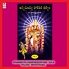 Annamayya Haripadatatvam Vol-6 - G Balakrishna Prasad