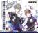 Childish Flower (Tsukiuta Duet Series RUI MINADUKI(CV:SHOUTA AOI)&IKU KANNADUKI(CV:KENSHOU ONO)) - RUI MINADUKI(CV:SHOUTA AOI)&IKU KANNADUKI(CV:KENSHOU ONO)
