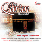 The Quran (Complete with English Translation)