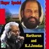 Singer Special Hariharan and K J Jesudas