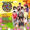 Kring Kring Ada Sepeda (feat. Kak Nunuk) - Vito