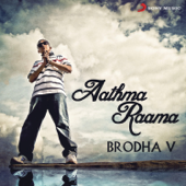 [Download] Aathma Raama MP3