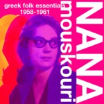 Greek Folk Essentials 1958-1961