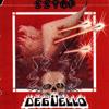 ZZ Top - Degüello artwork