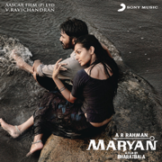 Maryan (Original Motion Picture Soundtrack) - A. R. Rahman - A. R. Rahman
