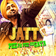 Jatt Pee Pa Pee Ho Gaya - Various Artists - Various Artists