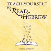 Teach Yourself to Read Hebrew (Unabridged)