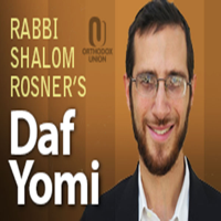 Daf Yomi Shiur by Rabbi Shalom Rosner podcast
