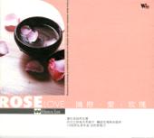 擁抱愛玫瑰