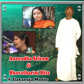 Anuradha Sriram and Bhavatharini Hits at Ilayaraja Music by Anuradha  Sriram & Bhavatharini