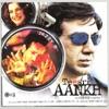 Teesri Aankh Original Motion Picture Soundtrack