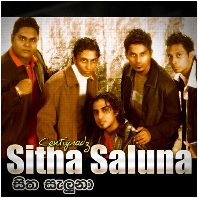 urumaya album