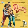 Bangalore Days Original Motion Picture Soundtrack EP