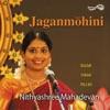 Jaganmohini