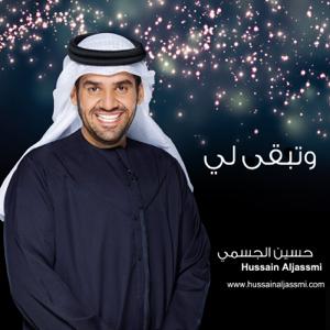Hussain Al Jassmi - We Tebga Li