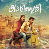 Ambikapathy (Original Motion Picture Soundtrack)-A. R. Rahman