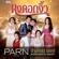 """ต่างคนต่างแพ้ (เพลงประกอบละคร """"ดงดอกงิ้ว"""") - Parn Thanaporn"""