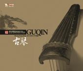 Guqin-Cheng Gong-Liang
