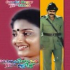 Gandhi Nagar 2nd Street Original Motion Picture Soundtrack Single