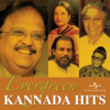 Evergreen Kannada Hits songs