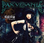 Pax Vesania - Yousei Teikoku - Yousei Teikoku