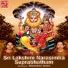 Sri Lakshmi Narasimha Suprabhatham