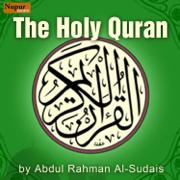 The Holy Quran - Abdul Rahman Al-Sudais - Abdul Rahman Al-Sudais