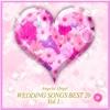 Wedding Songs Best 20 Vol.1 (オルゴールミュージック) ジャケット写真