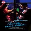 Ayalum Njanum Thammil Original Motion Picture Soundtrack EP