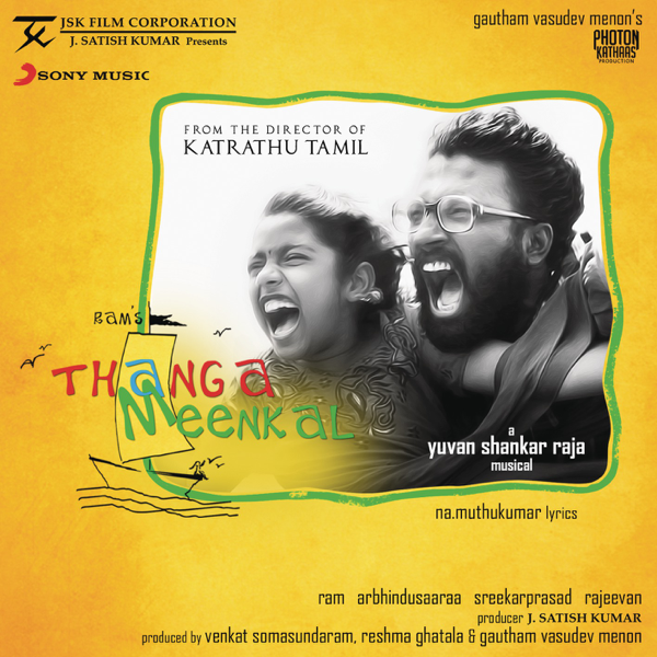 yuvan shankar raja hits collection free download torrent