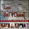 With Love Across the Salt Desert  Greatest Collection of Best Ghazals & Sufi Songs songs
