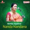 Nanda Nandana