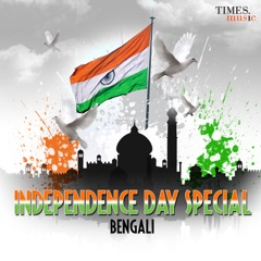 Independence Day Special - Bengali