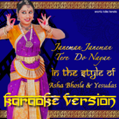 Janeman Janeman Tere Do Nayan (In the Style of Asha Bhosle & Yesudas) [Karaoke Version]