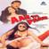 Aar Ya Paar, Pt. 2 - Jolly Mukherjee