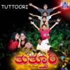 Thutthoori (Original Motion Picture Soundtrack)