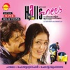 Hallo (Original Motion Picture Soundtrack)