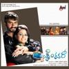 Thalaku Balaku Thare From Mr Painter Single
