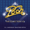Pooh - The Collection 5.0 (50th Anniversary Remastered Edition) artwork
