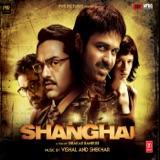 Nandini Srikar & Arijit Singh - Duaa
