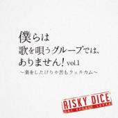 止まらない俺たちのBIG DELIGHT feat.KENTY GROSS&NATURAL WEAPON