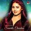 Irresistible Sunidhi Chauhan Kannada Hits 2016