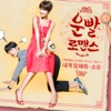 Lucky Romance (Original Television Soundtrack), Pt. 3 - Single, Soyou