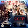 """Там среди пампасов (Из к/ф """"Двенадцать стульев"""") - Valeriy Zolotukhin"""