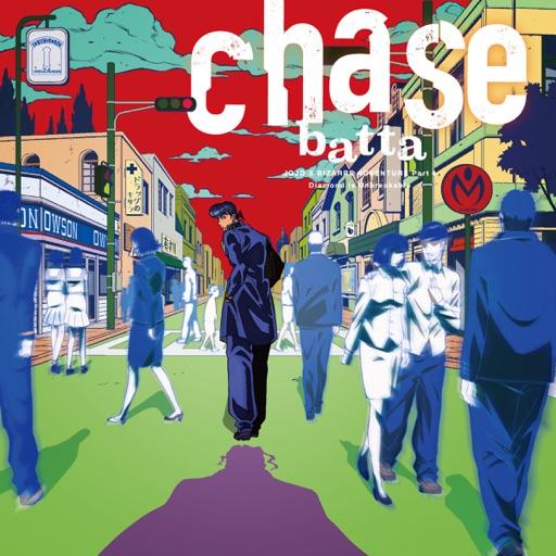 chase - EP
