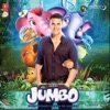 Jumbo (Original Motion Picture Soundtrack) - EP