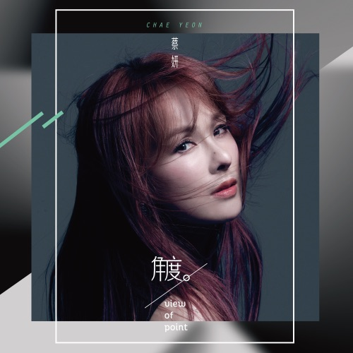 Chae Yeon – VIEW OF POINT – Single (ITUNES PLUS AAC M4A)